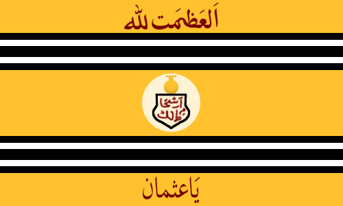 Al Azamtullah: Asaf Jahi flag of Hyderabad State.