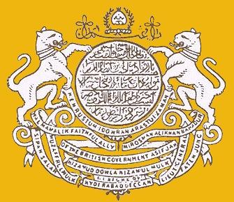 Asaf Jahi Coat of Arms