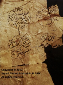 A more then 420 year old fragment of Sayyid Ahmed Amiruddin's paternal family tree written on parchment paper, tracing his descent back to Imam Hasan al-Askari (alaihi salam) through his son 'Ali Akbar; titled 'Mir Jahandar', and his son 'Ali Asghar; titled 'Mir Naamdar'.