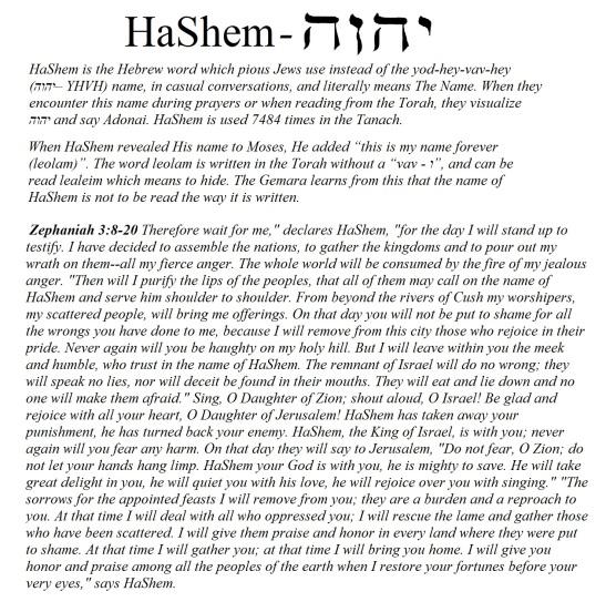 HaShem1