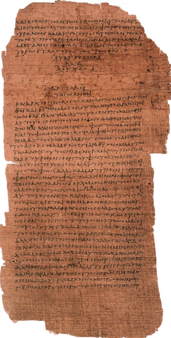 Bodmer Papyrus XIV-XV (P75), f. 2A8r(Luke 24:51-53 and John 1:1-16).  One of the most important and precious manuscripts of the Gospels, the Bodmer Papyrus XIV-XV. It had previously been kept at the Bibliotheca Bodmeriana in Cologny, Switzerland. Written around the beginning of the third century A.D., it is one of the very earliest surviving witnesses to the text of the New Testament.
