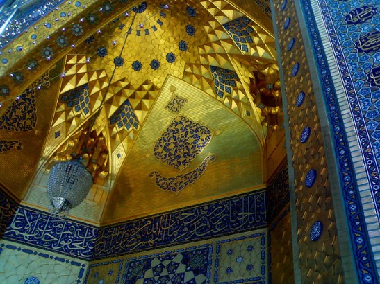 Entrance to the Tomb of Shah i-Khurasan Imam 'Ali ibn Musa ibn Ja'far al-Rida (alaihi salam).