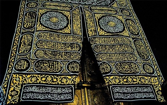 Divine Right of the Quraysh: Surah Quraysh written on the Kiswa of the Ka'aba cover its door by the House of Saud.