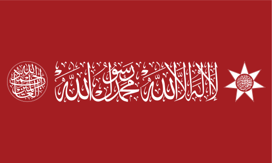 The 500-year-old Hashemite War Banner first used by al-Sharif Abu Numi in 1515, raised by HM King Abdullah II of Jordan in June 2015