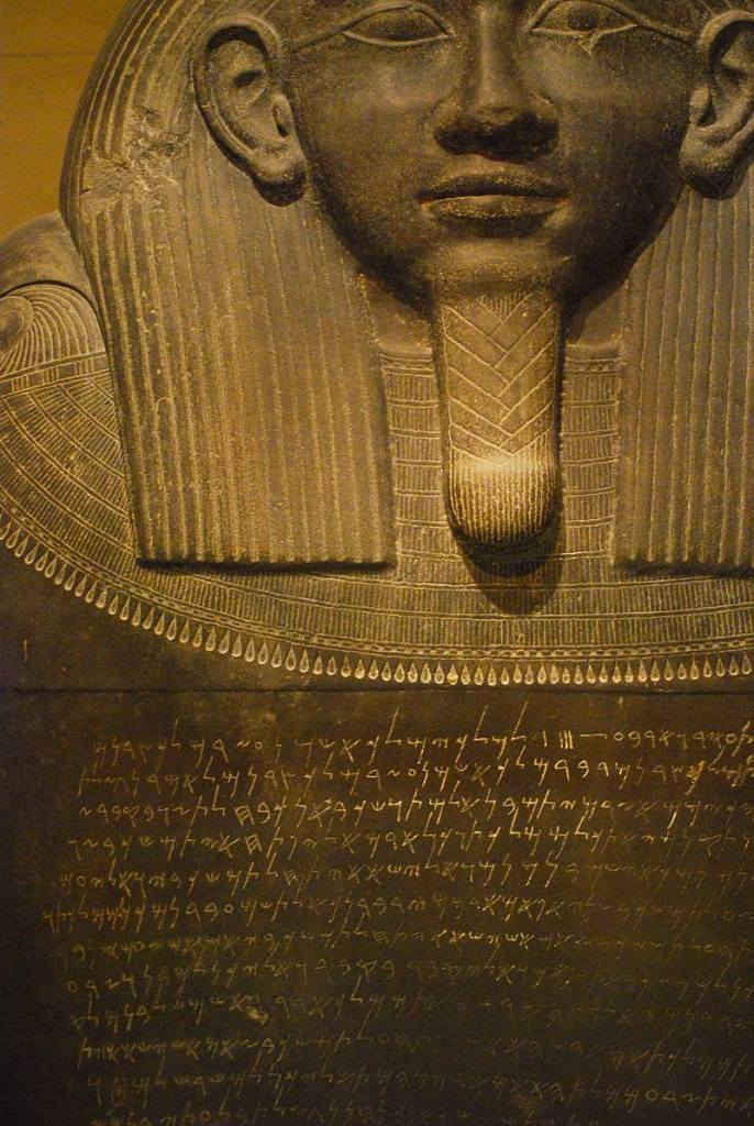 The sarcophagus of Eshmunazar II, a Phoenician king of Sidon and the son of King Tabnit. It was unearthed in 1855 at a site near Sidon and is now in the Louvre.