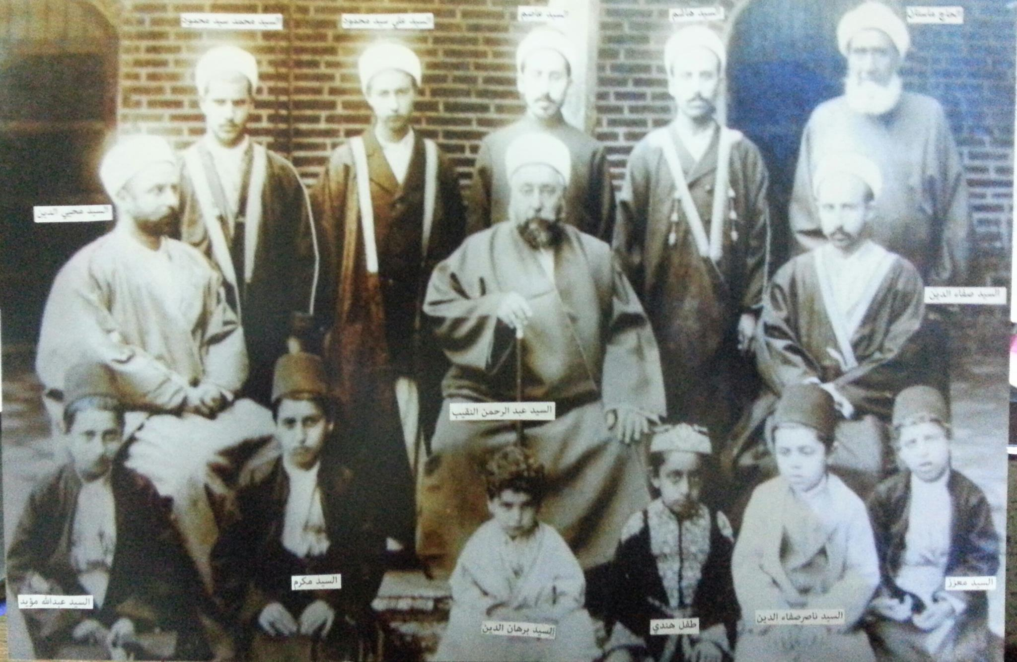 Descendants Of Sayyid Abd Al Aziz Jilani B Shaykh Qadir The First Prime Minister Iraq During Hashemite Monarchy HE Qutb