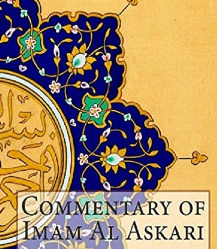 Commentary-of-Imam-Al-Askari-asws-Part-1