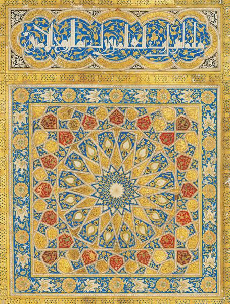 hadithbook